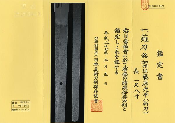 15136paper-1.jpg