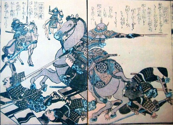 Samurai horse pistol (3).jpg