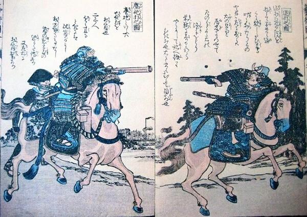 Samurai horse pistol (1).jpg