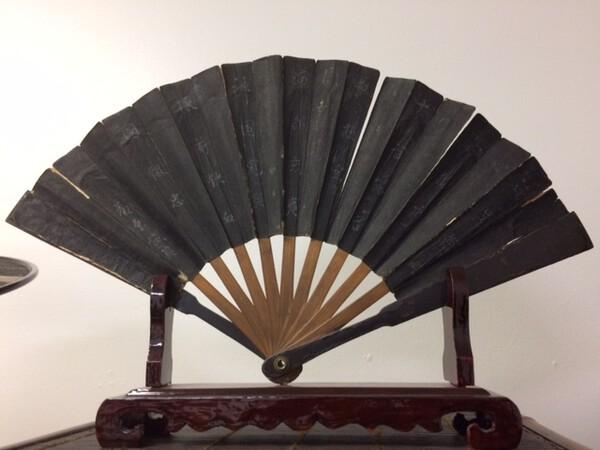 Iron fan.JPG