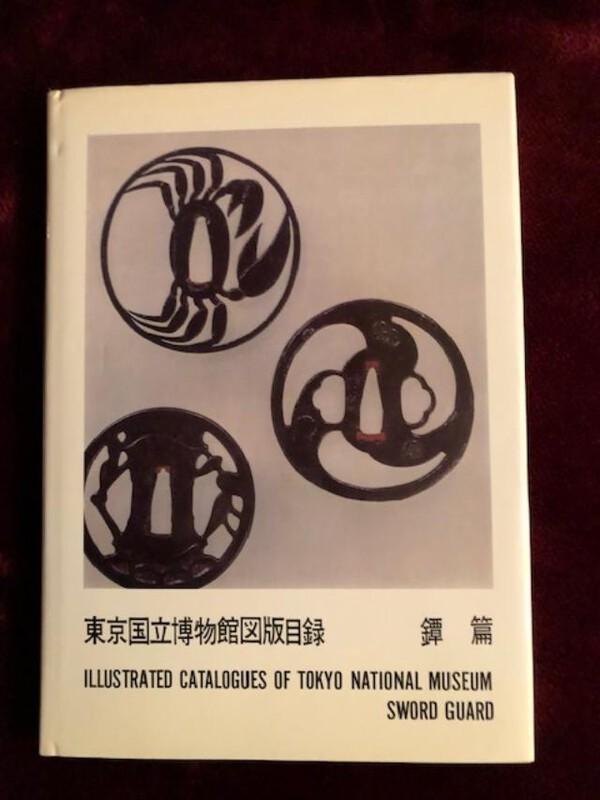 Tokyo Museum Book.JPG