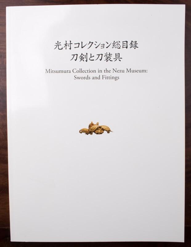 book-300.jpg