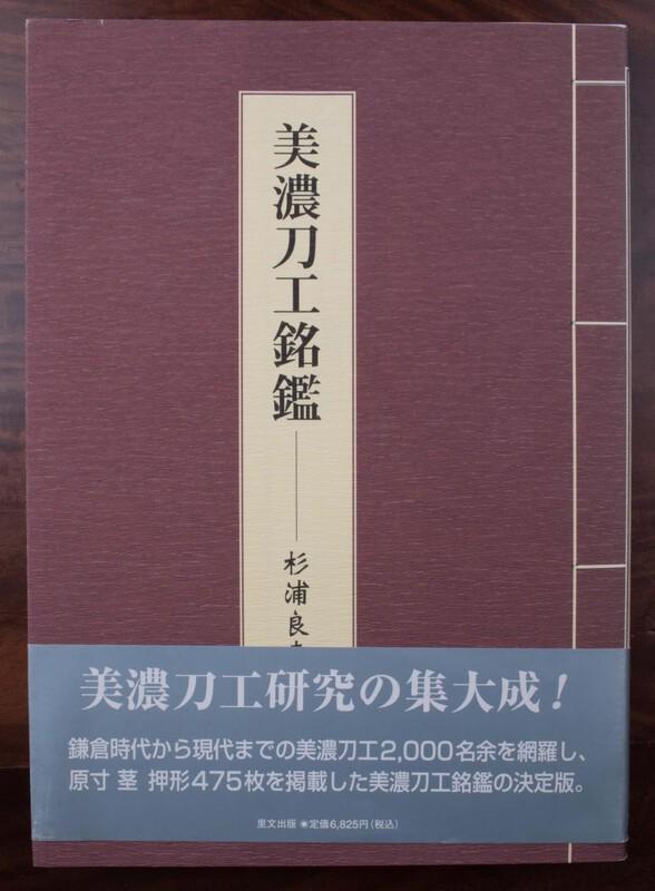book-306.jpg