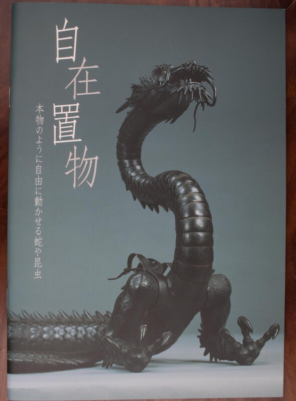 book-503.jpg