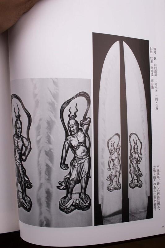 book-305.jpg