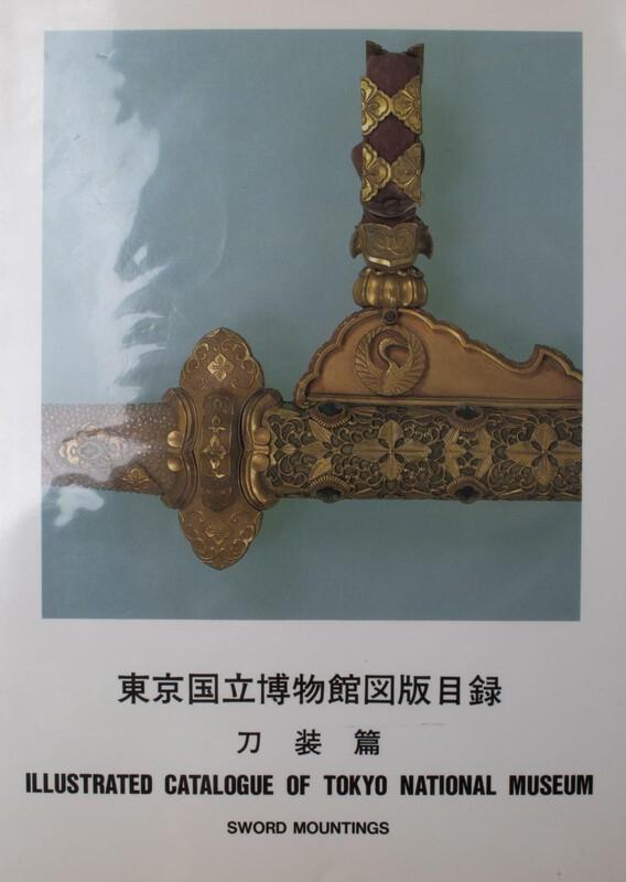 book-406.jpg