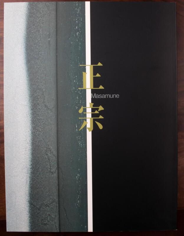 book-400.jpg