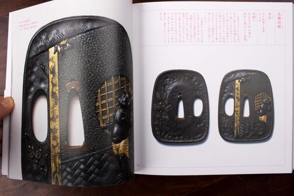 book-501.jpg
