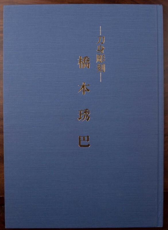 book-303.jpg