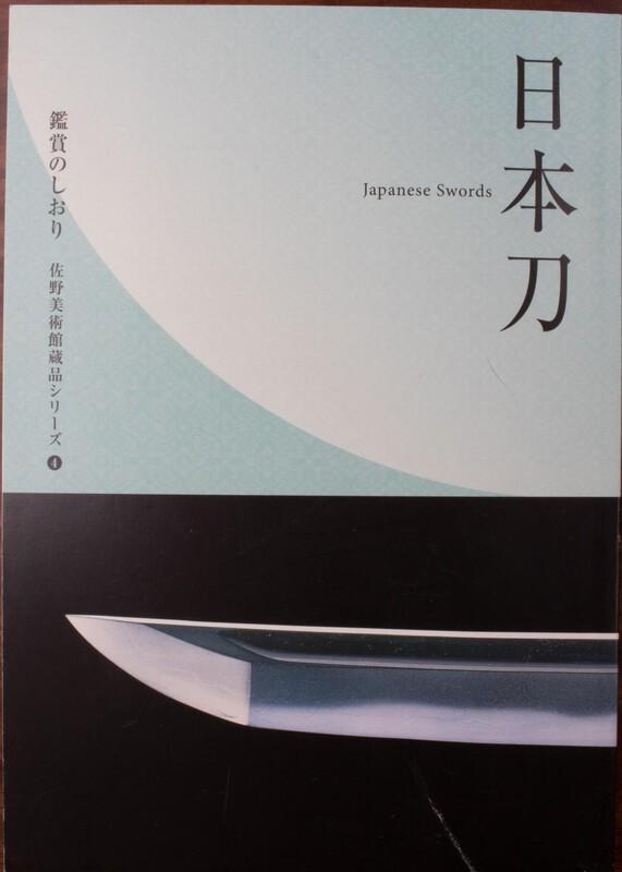 book-412.jpg