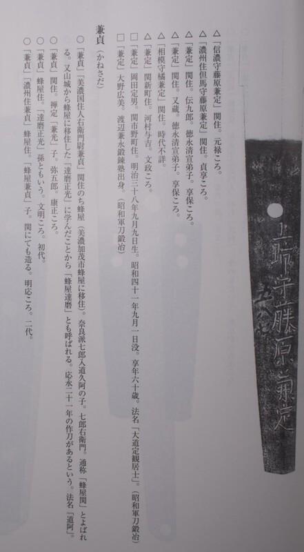 book-307.jpg