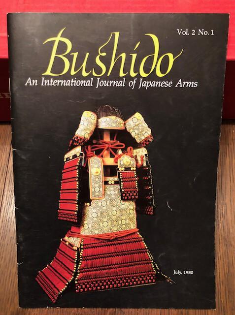 bushi3.jpg