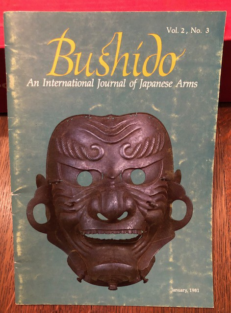 bushi5.jpg
