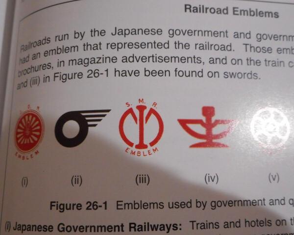 mantetsu manchurian railway sword 46.JPG