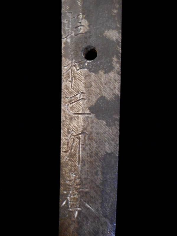 mantetsu manchurian railway sword 20-002.JPG