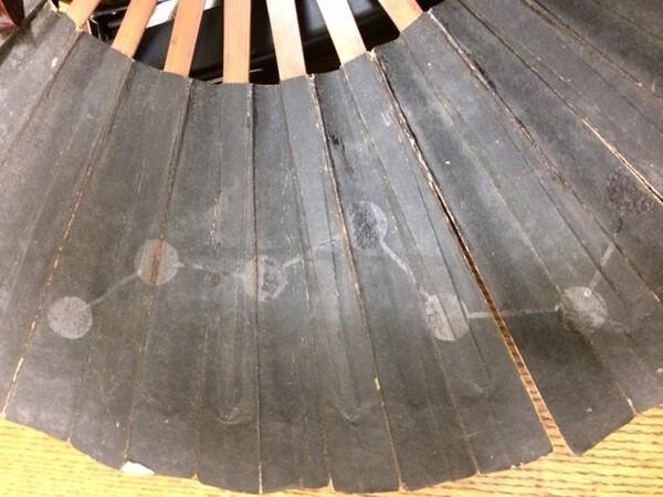 iron fan1.JPG