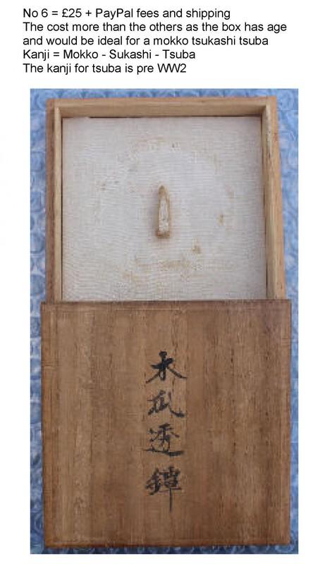 Tsuba box No 6.jpg