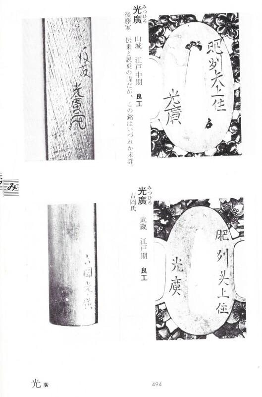 kozuka501-4.jpeg