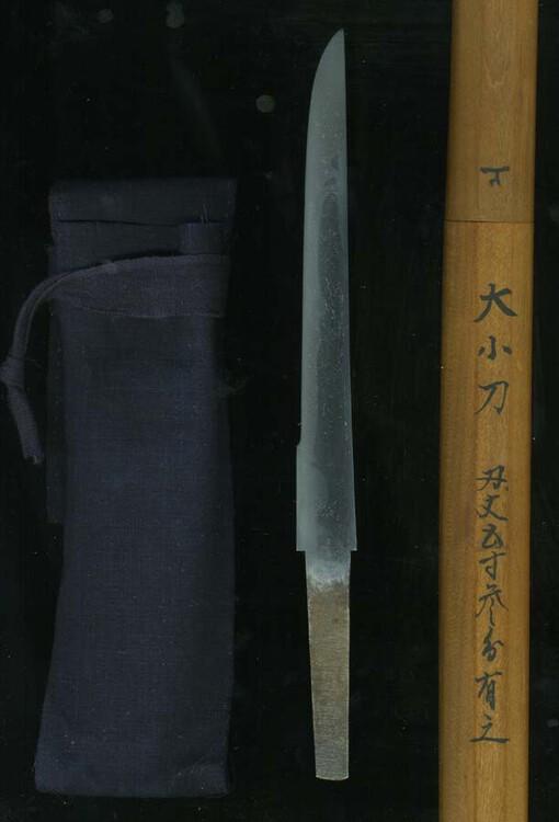 Jumyo O-kogatana001.jpg