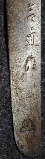 Yoshichika (16) (182x640).jpg