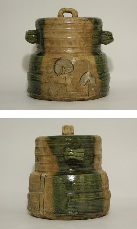 Pottery_OribeMizusashi_frt.jpg