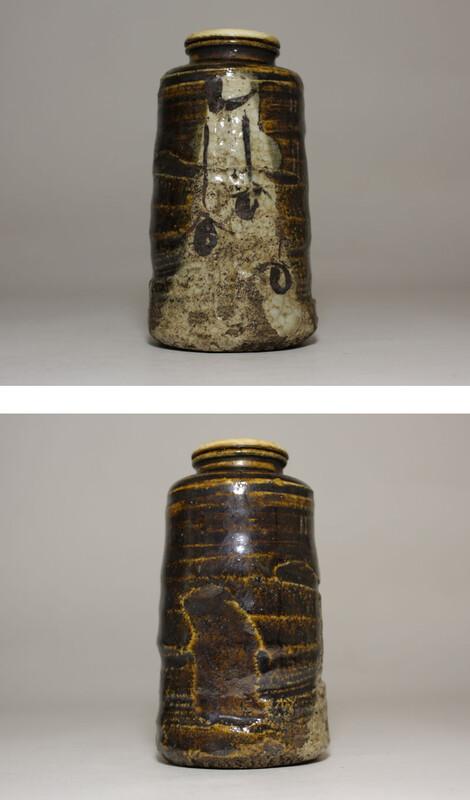 Pottery_Chaire_Ko-Oribe1.jpg