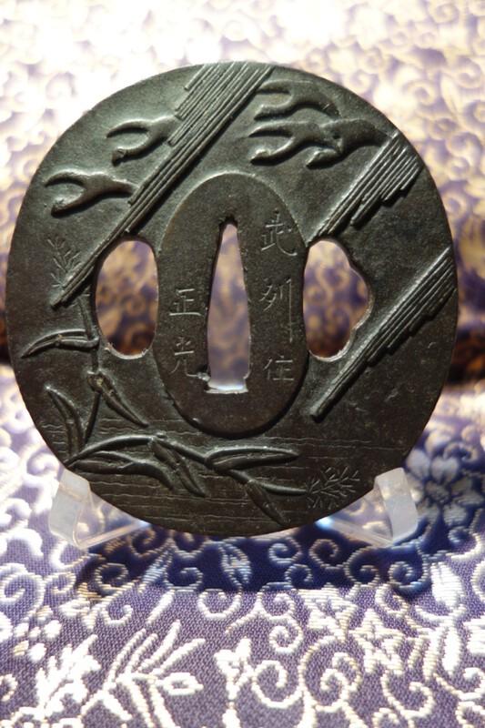 tsuba3-03.JPG
