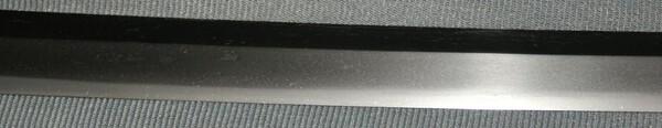 Close up of wakizashi blade.JPG