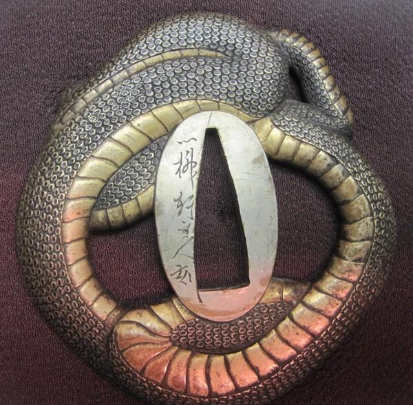 Snake reverse.JPG