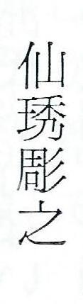 kanjiTB.jpg