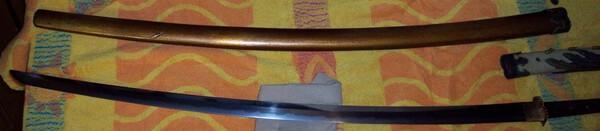 Blade Three.JPG