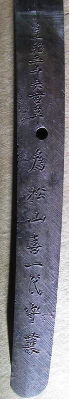 GASSAN SADA- KATSU KIN 2.JPG