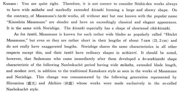 In NBTHK Volume 9.jpg
