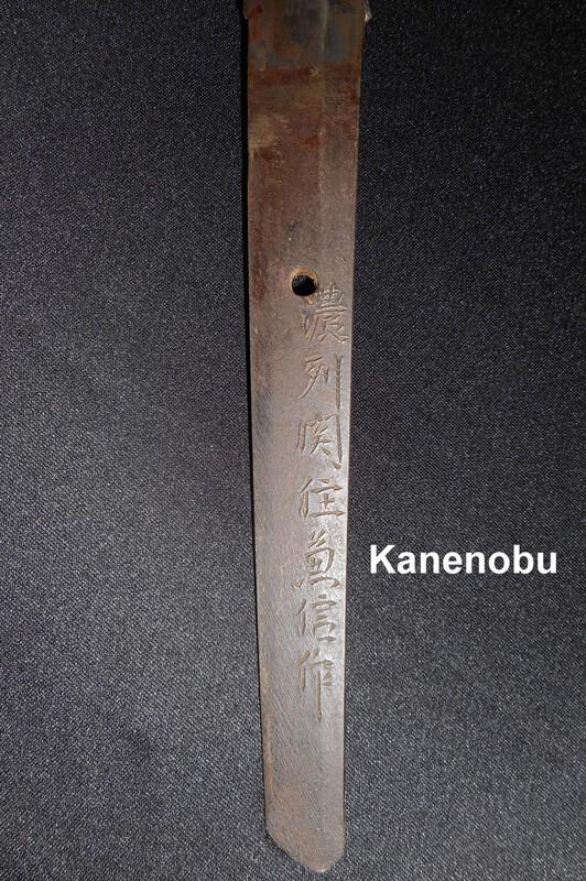 Kanenobu with blade kanji - god of war 22.JPG