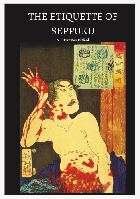seppuku book.jpg