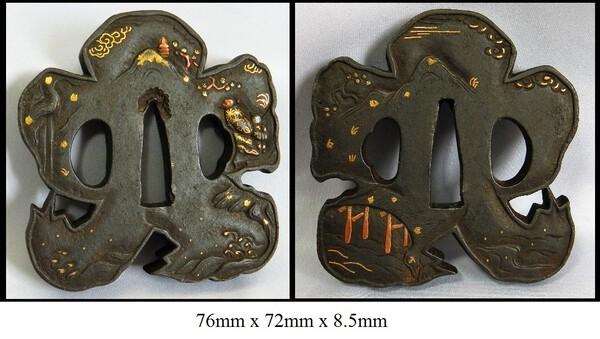 carved diamonji.jpg