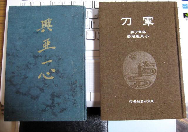 two-books.jpg