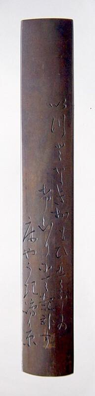 M0058-8949.JPG
