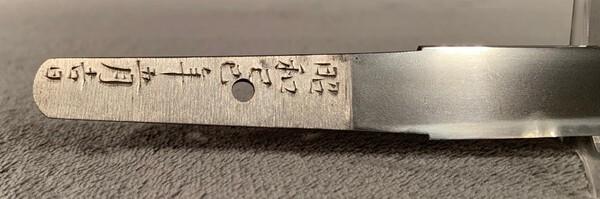 ToshihiroTanto - 14.jpg