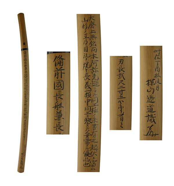 17046sayagaki.jpg