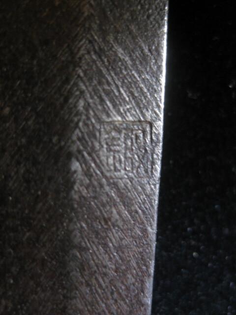 stamp 006.jpg