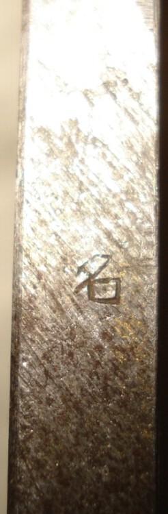 mune_nagoya_stamp.JPG