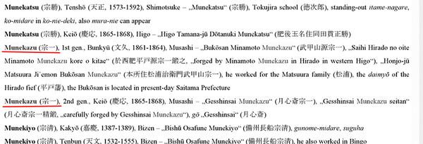Munekazu-book.jpg