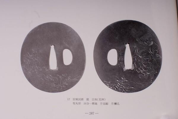 tsubaa019.jpg