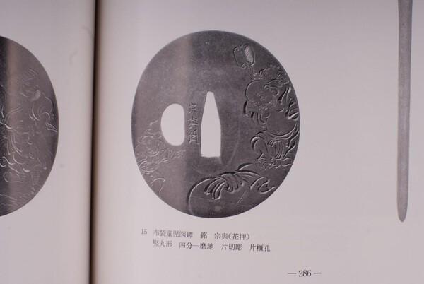 tsubaa017.jpg