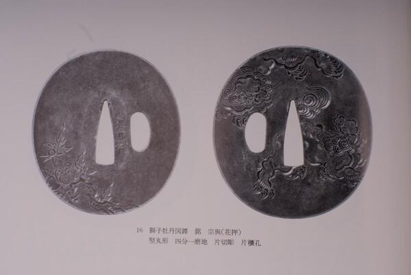 tsubaa018.jpg