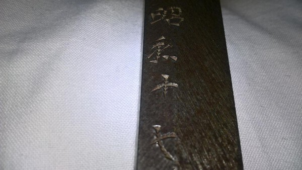 date close up.jpg