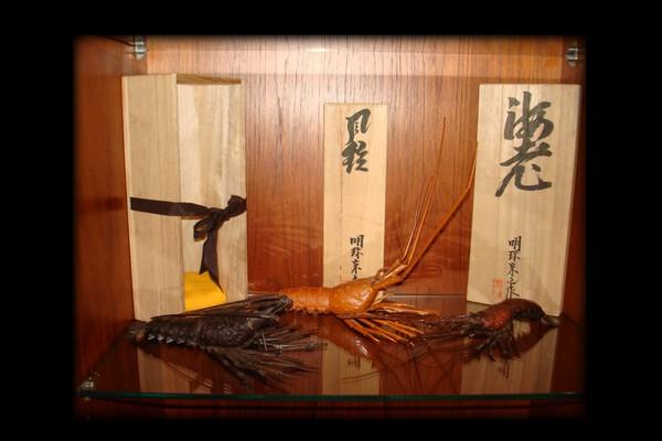 Ise-ebi Jizai Okimono display.jpg