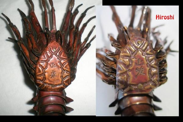 Lobster Bottom Plate.jpg