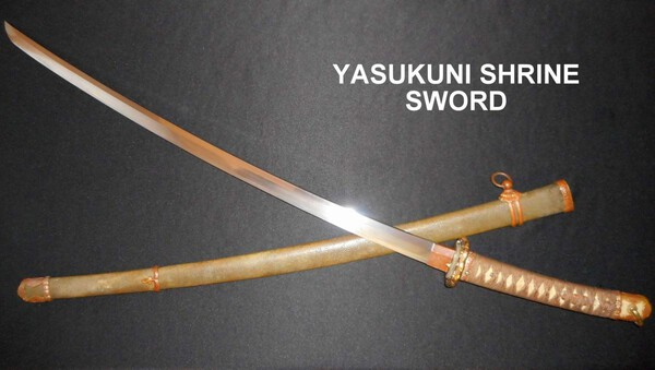 Yasukuni Shrine Yasunori Army Officer Sword 5.JPG